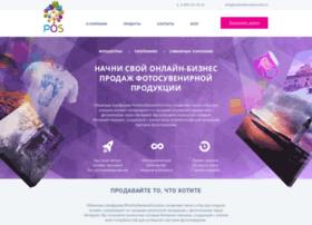 printondemandsolution.ru