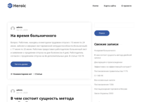 printscanner.ru