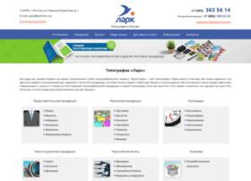printservice.ru