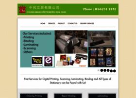 printservices.com.my