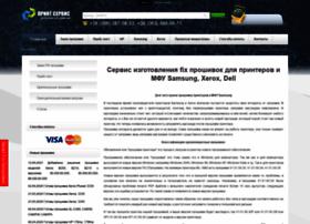 printservis.com.ua
