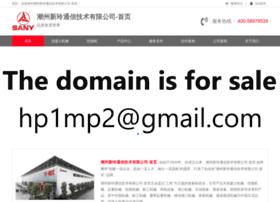 printshopsinc.com