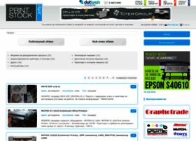 printstock.info