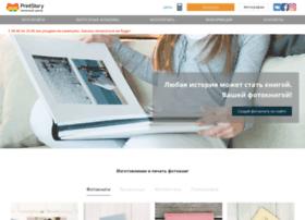 printstory.ru
