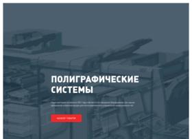 printsys.com.ua