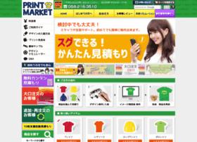 printsystem.jp
