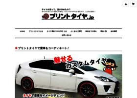 printtire.jp