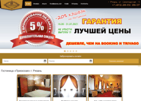 prio-hotel.ru