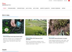 priora.com.ua