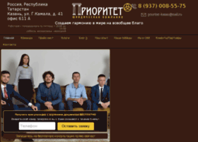 prioritet-kazan.ru
