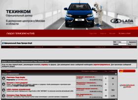 priorovod.ru