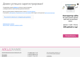 priotur.ru