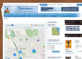 priozerskonline.ru