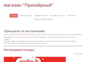 priozshop.ru