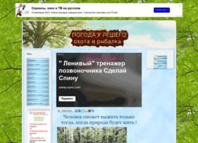 priroda-ural.okis.ru