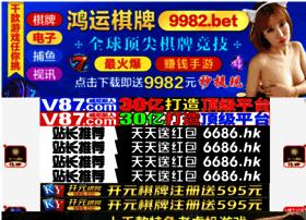 priscillaclara.com