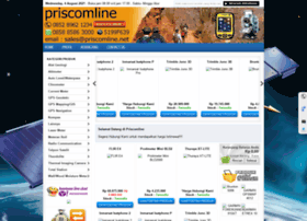 priscomline.net