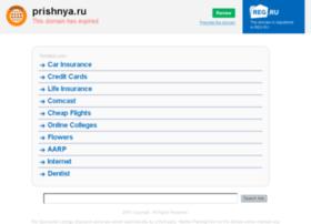 prishnya.ru
