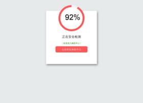 prism-api.com