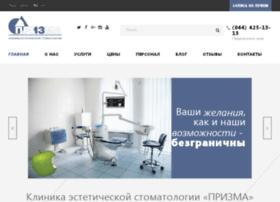 prisma13.com