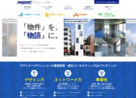 prismic.co.jp