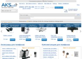 pristavka-playstation-3.aksmarket.com.ua