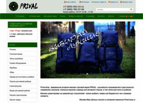 prival-shop.ru