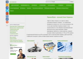 privatbank-card.com.ua