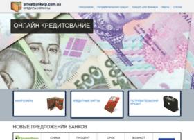 privatbankvip.com.ua