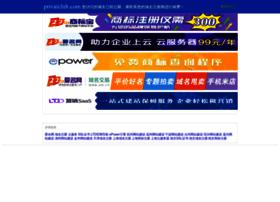 privatclub.com