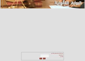 private.tashreaat.com