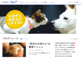 privatebody.blogcms.jp