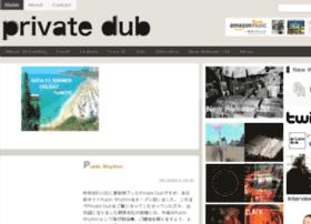 privatedub.com