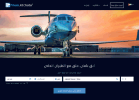 privatejetcharter.ae