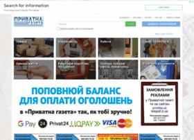 privatka.ua