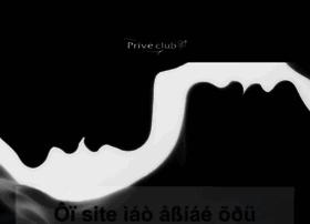 Priveclub.eu