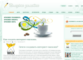privet24.org