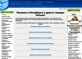 privetp.ru
