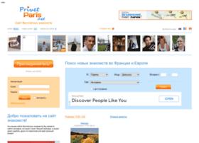 privetparis.net