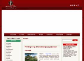 privilegeplus.rs