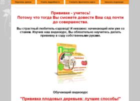 privivka.sadby.org