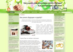 privorozhit-lyubimogo.ru