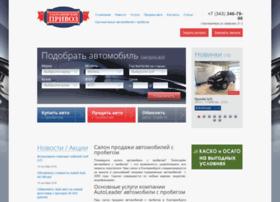 privoz66.ru