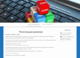 priwap.ru