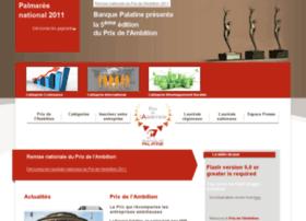 prix-ambition.fr