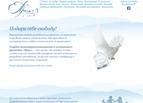 priya.com.ua