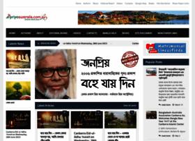 priyoaustralia.com.au