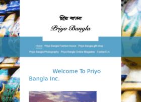 priyobangla.net