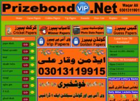prizebondvip.net