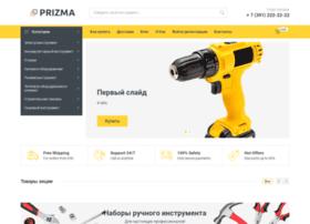 prizma-market.ru